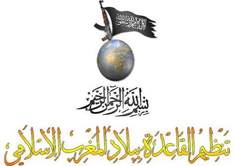 AQMI_logo
