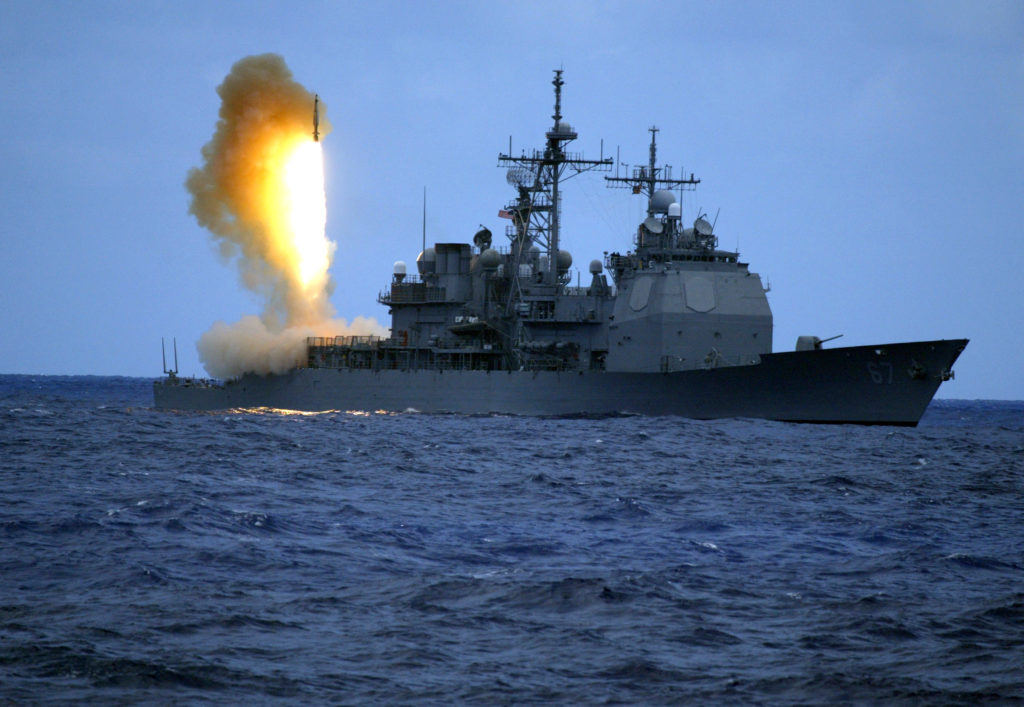 060622-N-0000X-001 Pacific Ocean (June 22, 2006) - A Standard Missile Three (SM-3) is launched from the guided missile cruiser USS Shiloh (CG 67) during a joint Missile Defense Agency, U.S. Navy ballistic missile flight test. Two minutes later, the SM-3 intercepted a separating ballistic missile threat target, launched from the Pacific Missile Range Facility, Barking Sands, Kauai, Hawaii. The test was the seventh intercept, in eight program flight tests, by the Aegis Ballistic Missile Defense. The maritime capability is designed to intercept short to medium-range ballistic missile threats in the midcourse phase of flight. U.S. Navy photo (RELEASED)